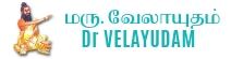 Dr Velayudam